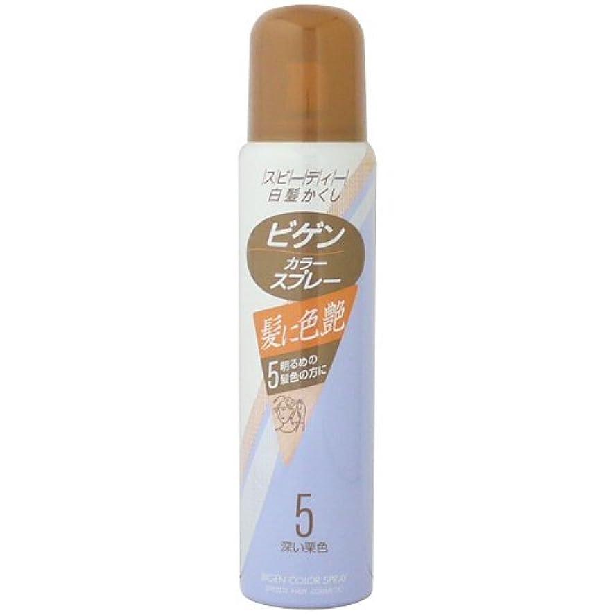少ない抱擁鎮静剤ホーユー ビゲン カラースプレー 【5 深い栗色】 82g