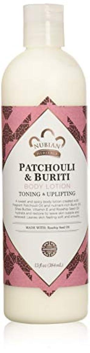 悪質なパック印をつけるNubian Heritage Body Lotion - Patchouli and Buriti - 13 oz