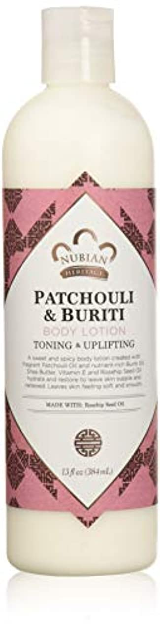 のヒープ霧フライトNubian Heritage Body Lotion - Patchouli and Buriti - 13 oz