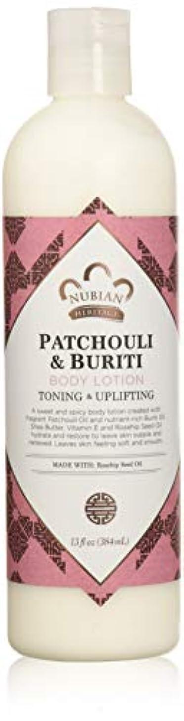 流体贈り物上回るNubian Heritage Body Lotion - Patchouli and Buriti - 13 oz