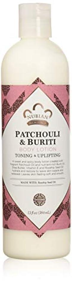 肉屋憧れ湿ったNubian Heritage Body Lotion - Patchouli and Buriti - 13 oz