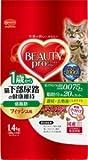 日本ペットフード ビューティープロ キャット 猫下部尿路の健康維持 低脂肪 1歳から