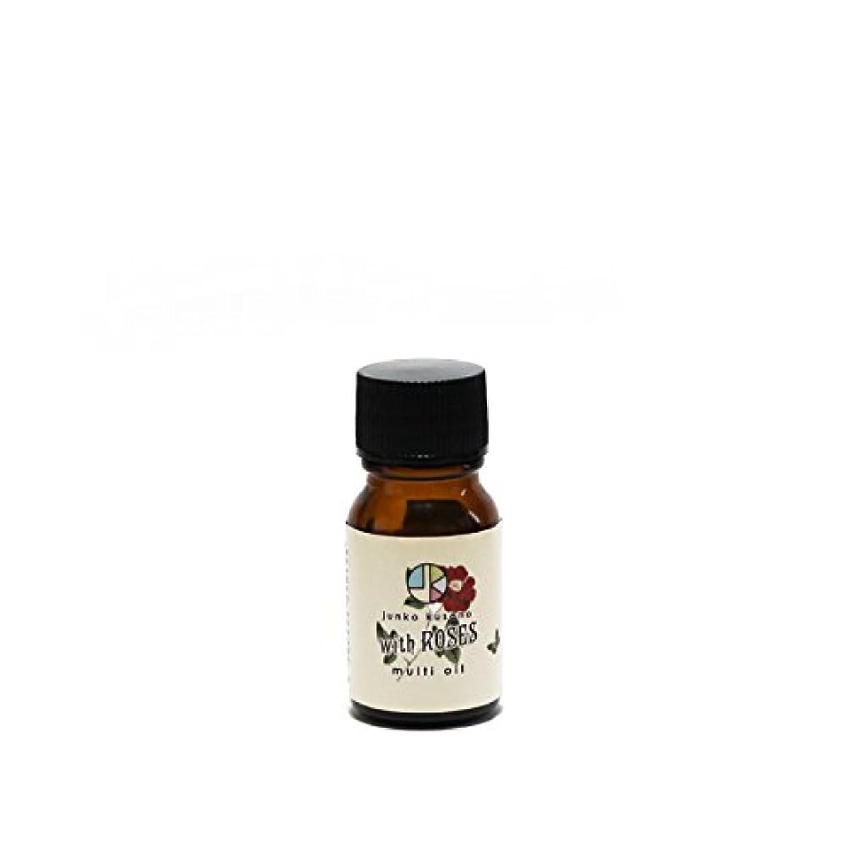 ブラジャー無傷成熟junko kusano multi oil with Roses mini マルチオイルwithローズ ミニボトル10ml