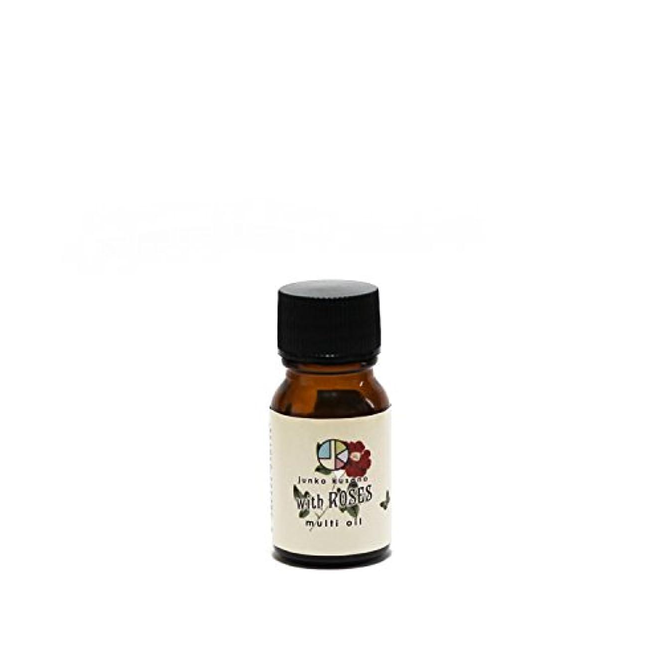 テスピアン狂った瞑想的junko kusano multi oil with Roses mini マルチオイルwithローズ ミニボトル10ml