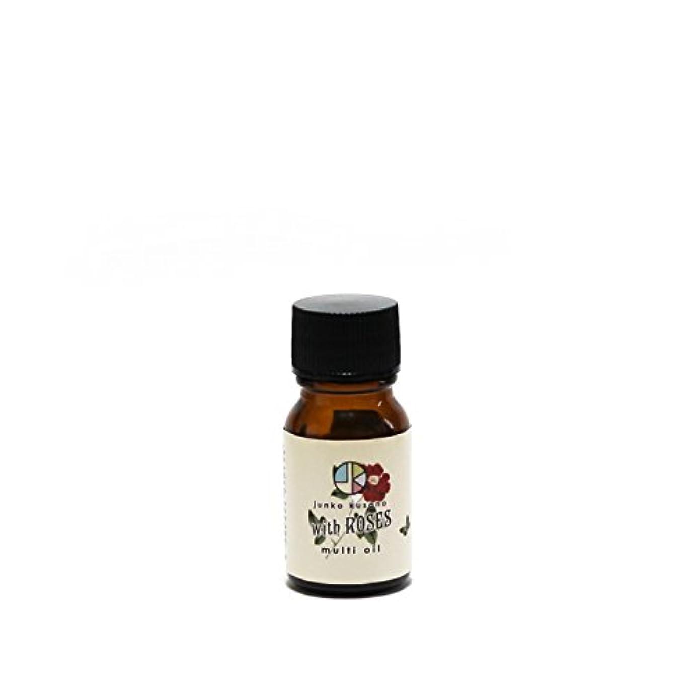 夜明けに出口王位junko kusano multi oil with Roses mini マルチオイルwithローズ ミニボトル10ml