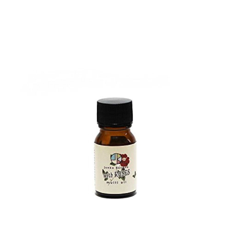 それに応じて電気のコーナーjunko kusano multi oil with Roses mini マルチオイルwithローズ ミニボトル10ml