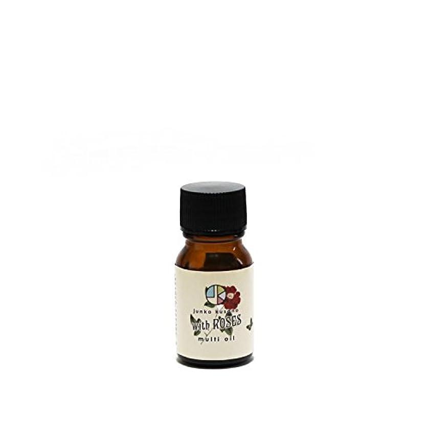 裁判所ダイヤモンド大気junko kusano multi oil with Roses mini マルチオイルwithローズ ミニボトル10ml