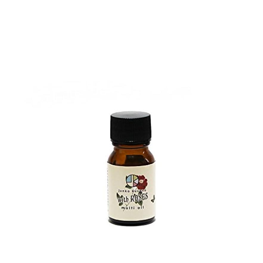 ポルティコ民間刈り取るjunko kusano multi oil with Roses mini マルチオイルwithローズ ミニボトル10ml