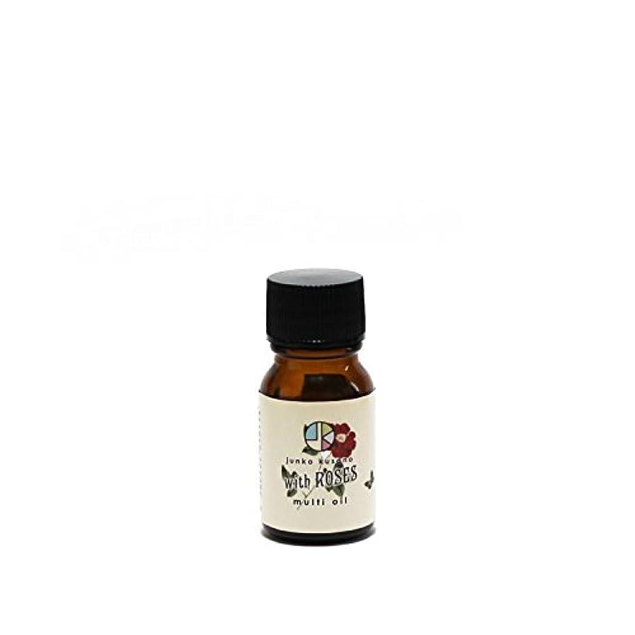 使い込む頑丈観点junko kusano multi oil with Roses mini マルチオイルwithローズ ミニボトル10ml
