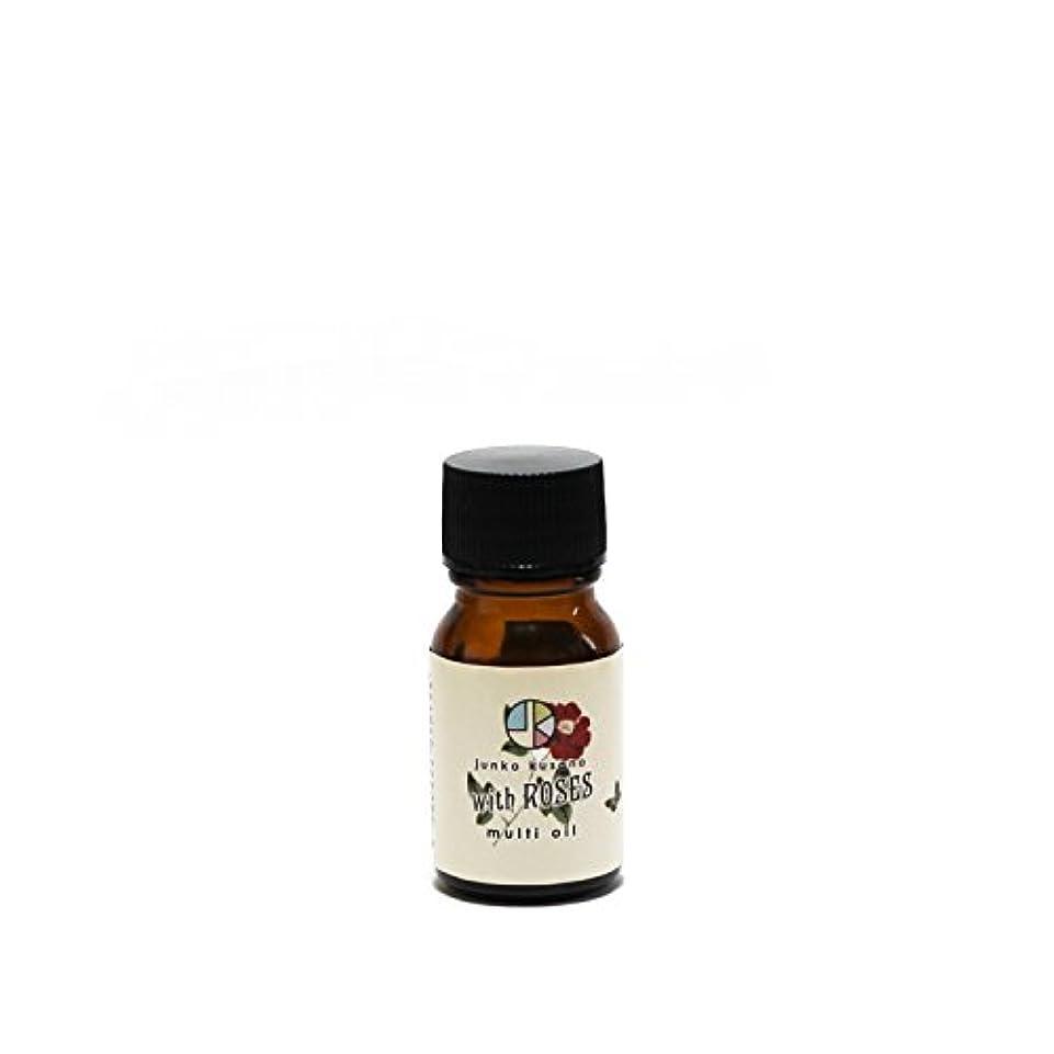 海散歩に行く輸送junko kusano multi oil with Roses mini マルチオイルwithローズ ミニボトル10ml