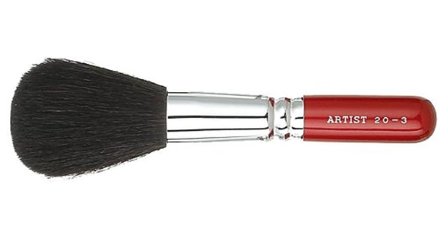 反論ホラーきょうだい広島熊野筆 パウダーブラシ(丸型) 毛質 上質ヤギ RE20-3