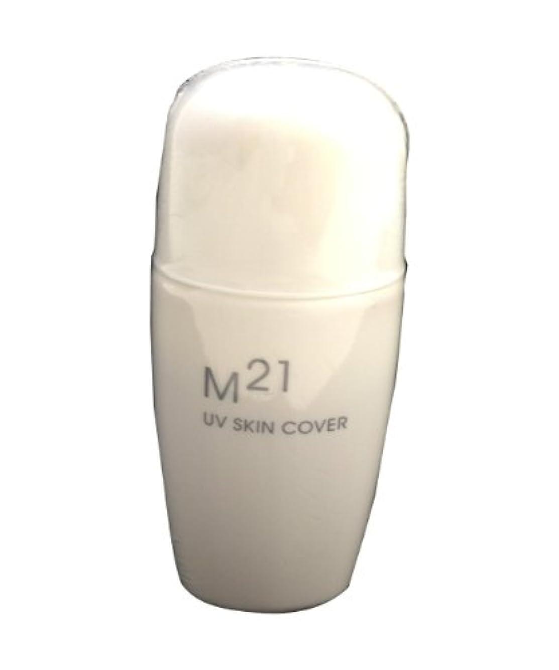 勧告しがみつく噛むM21UVスキンカバー 自然化粧品M21