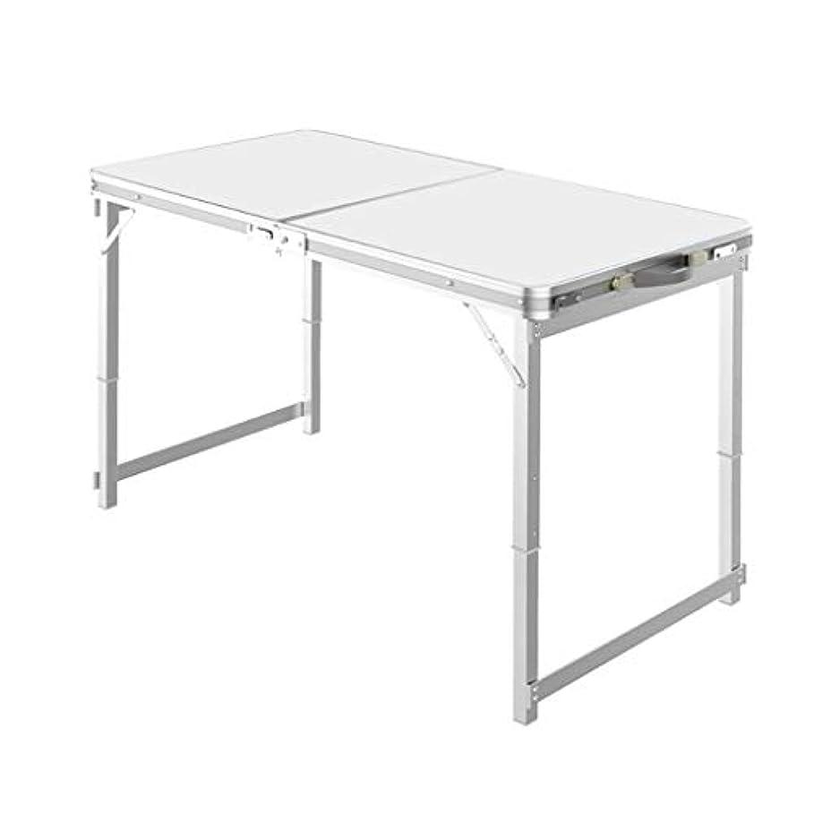 にぎやか現代のアヒルポータブル折りたたみ式テーブル、多機能調節可能な高さ50KG耐荷重、さまざまな屋内外での使用、パーティー、ピクニック、レストラン、ビーチ、バーベキュー