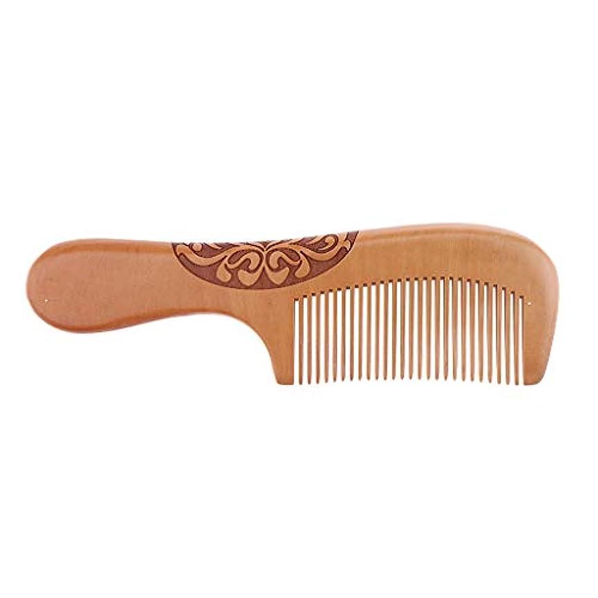 スカープ誘惑いつも木製櫛 コーム ヘアケア ヘアブラシ ナチュラル 木製 マッサージ櫛 4タイプ選べ - H