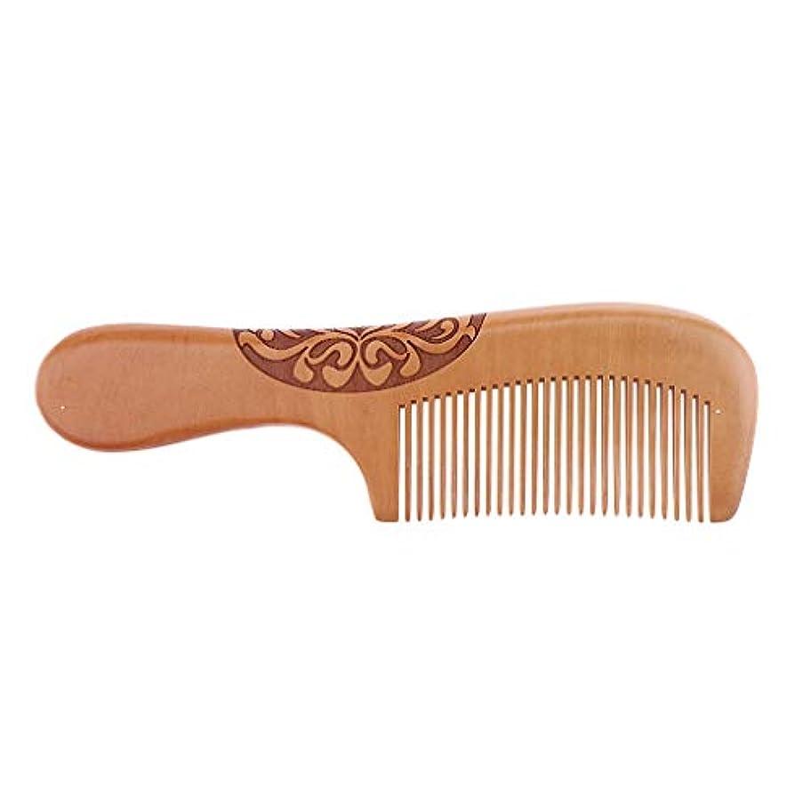 皮肉揮発性変更可能木製櫛 コーム ヘアケア ヘアブラシ ナチュラル 木製 マッサージ櫛 4タイプ選べ - H