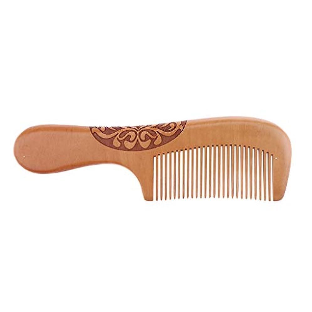 従来の委託枕木製櫛 コーム ヘアケア ヘアブラシ ナチュラル 木製 マッサージ櫛 4タイプ選べ - H