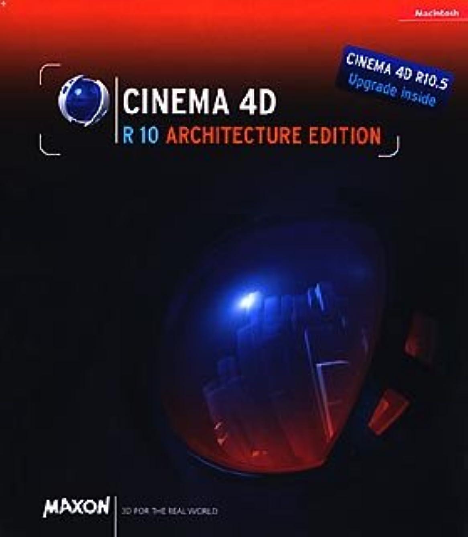 主要な内部エスカレートCINEMA 4D R10.5 Architecture Edition 日本語版 Mac 通常版