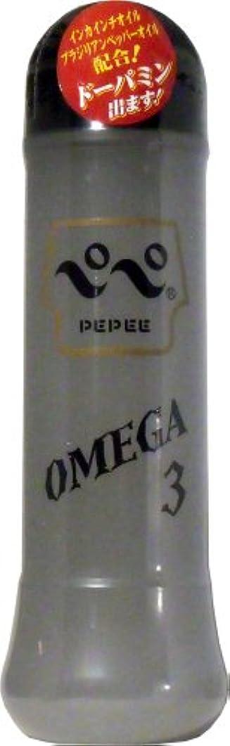 薄暗い気分くびれたPEPE(ペペ) マッサージローション OMEGA3(オメガ3) 360ml×20個セット