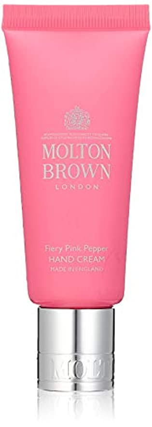 ミケランジェロ言語兄弟愛MOLTON BROWN(モルトンブラウン) ピンクペッパー コレクションPP ハンドクリーム