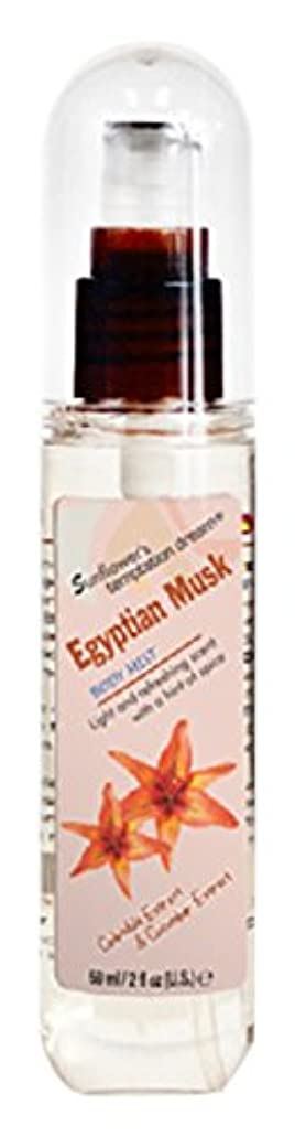 居眠りするペナルティと遊ぶボディスプラッシュ誘惑-Egyptian Musk 2.1 oz。