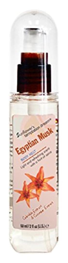 降ろす急降下方法論ボディスプラッシュ誘惑-Egyptian Musk 2.1 oz。