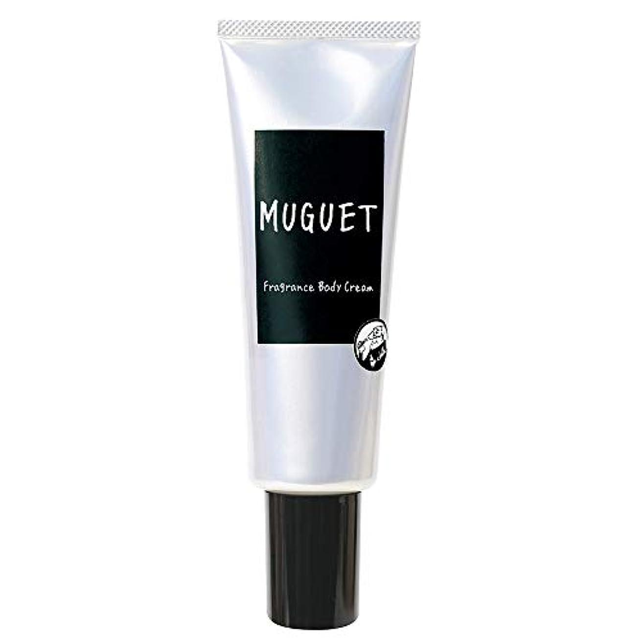 信頼ビバ人類ノルコーポレーション John's Blend フレグランスボディクリーム 保湿成分配合 OA-JON-25-8 ミュゲの香り 120ml