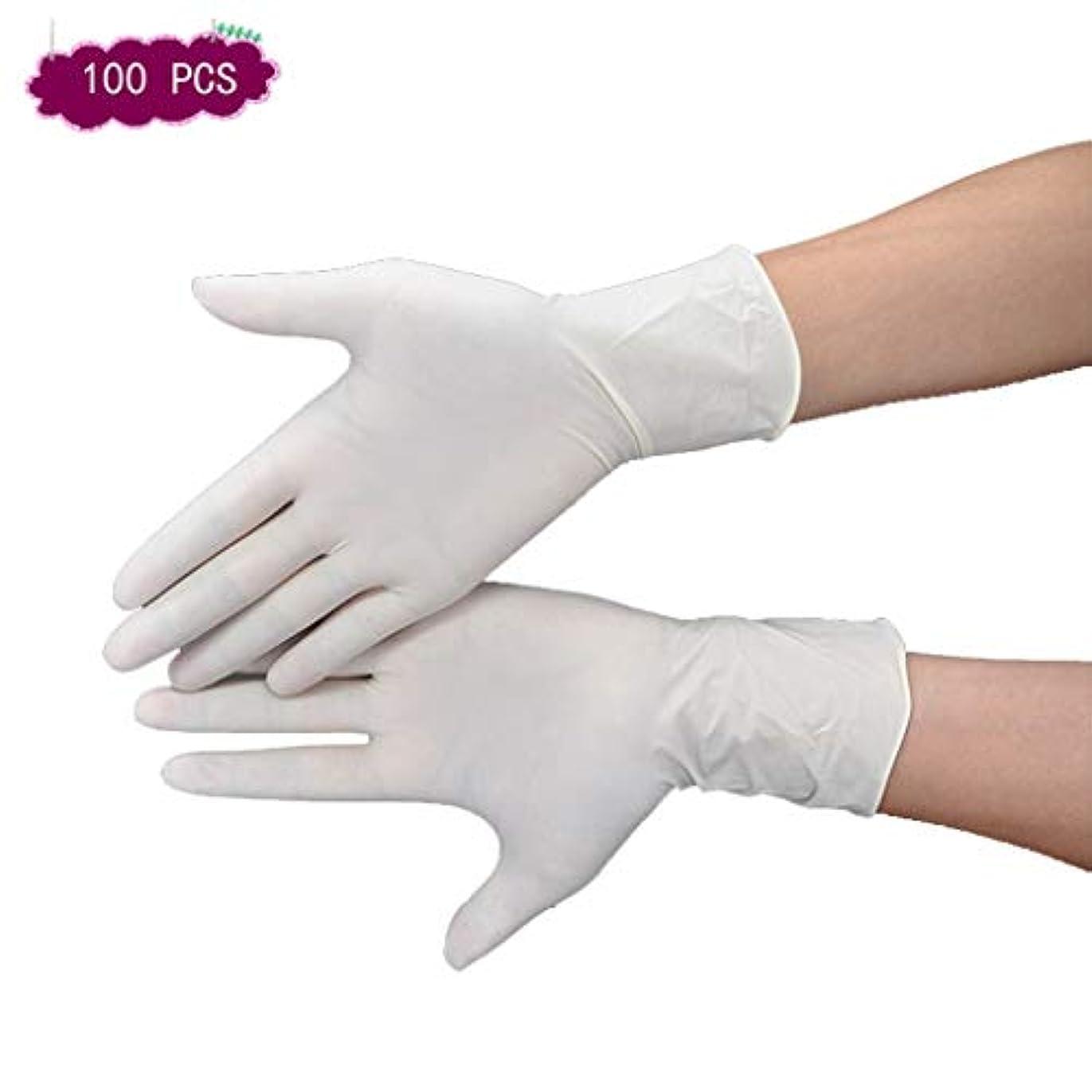 値する遠近法そばに使い捨てラテックス手袋ニトリル9 InchProtectiveパウダーフリー9インチラテックス手袋工業用洗濯長い手袋はありませんパウダー (Color : 9 inch, Size : S)