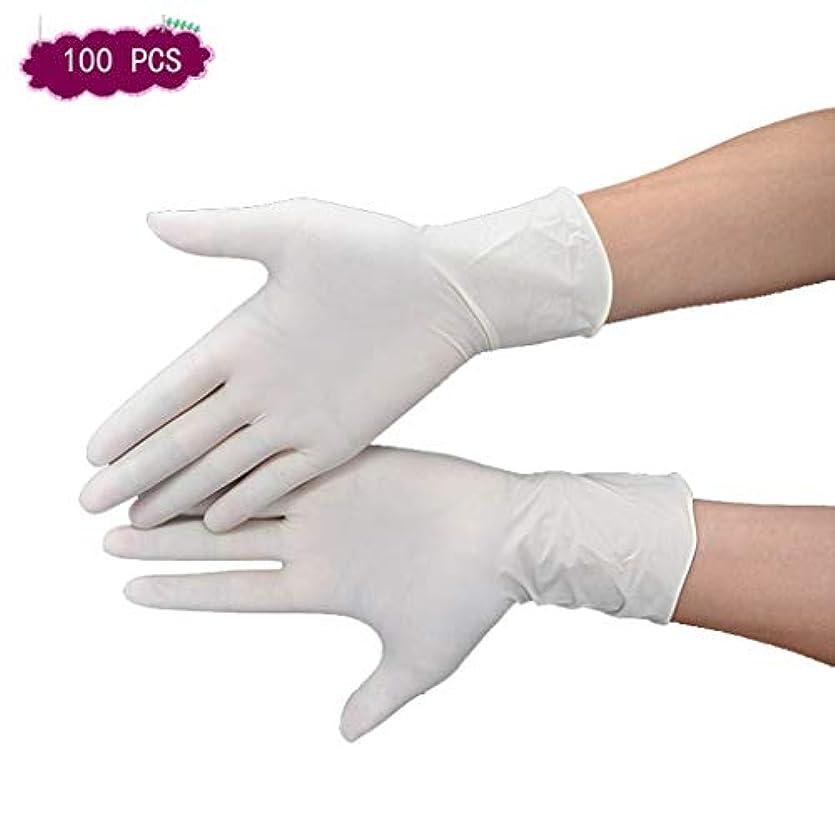 コアベジタリアン番号使い捨てラテックス手袋ニトリル9 InchProtectiveパウダーフリー9インチラテックス手袋工業用洗濯長い手袋はありませんパウダー (Color : 9 inch, Size : S)