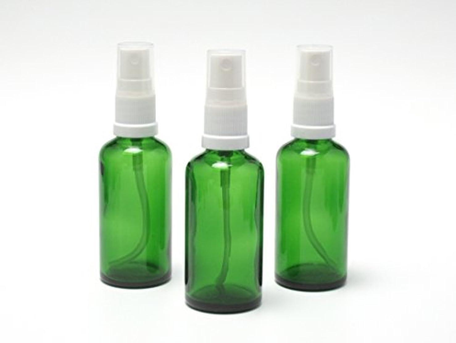 エコー鳩アレルギー遮光瓶 スプレーボトル (グラス/アトマイザー) 50ml グリーン ホワイトヘッド 3本セット 【 【新品】アウトレットセール 】