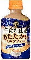 【ケース販売】キリン 午後の紅茶 あたたかい ミルクティー 280ml×24本