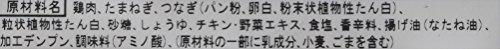 [冷凍] ケイエス冷凍食品 (N)KSタレなし肉だん25