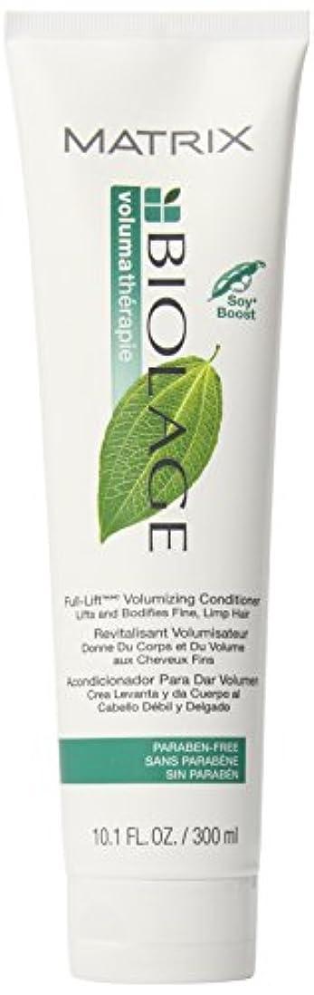 種をまく特許意志に反するMatrix Biolage Full-Lift Volumizing Conditioner 298 ml (並行輸入品)