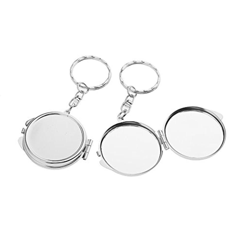 ミンチ重々しい申し立てSONONIA ミニサイズ ミラー 両面 鏡 折りたたみ式 キーリング デコレーション 化粧鏡 4タイプ選べ - 1