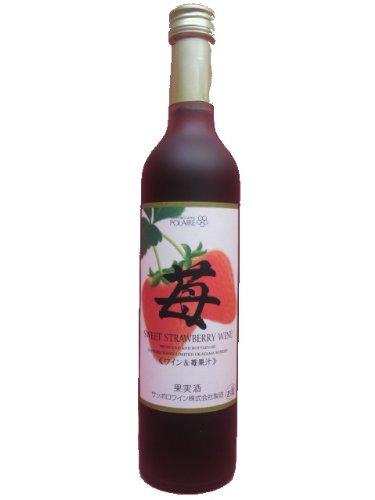 サッポロ ポレール 苺のワイン 500ml