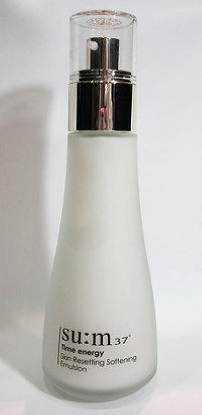 メトロポリタン可決ロケットsu:m37°スム タイムエナジー スキンリセッティング ソフトニングエマルジョン Time energy Skin Resetting Softening Emulsion