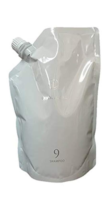 医師バランス黒くするCOTA i CARE コタ アイ ケア シャンプー 9 詰め替え 750ml ダマスクローズブーケの香り