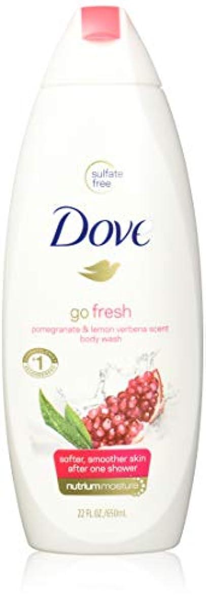 不純葬儀ラッシュGo Fresh Revive Body Wash with Nutrium Moisture Pomegranate & Lemon Verbena Scen
