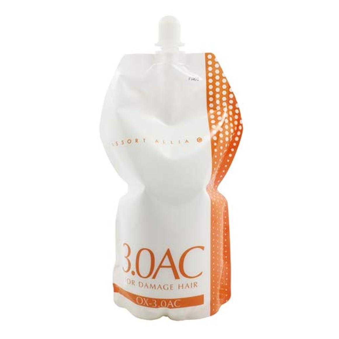 作動する不条理アレルギー性デミ アソート アリアC OX3.0AC 1000g