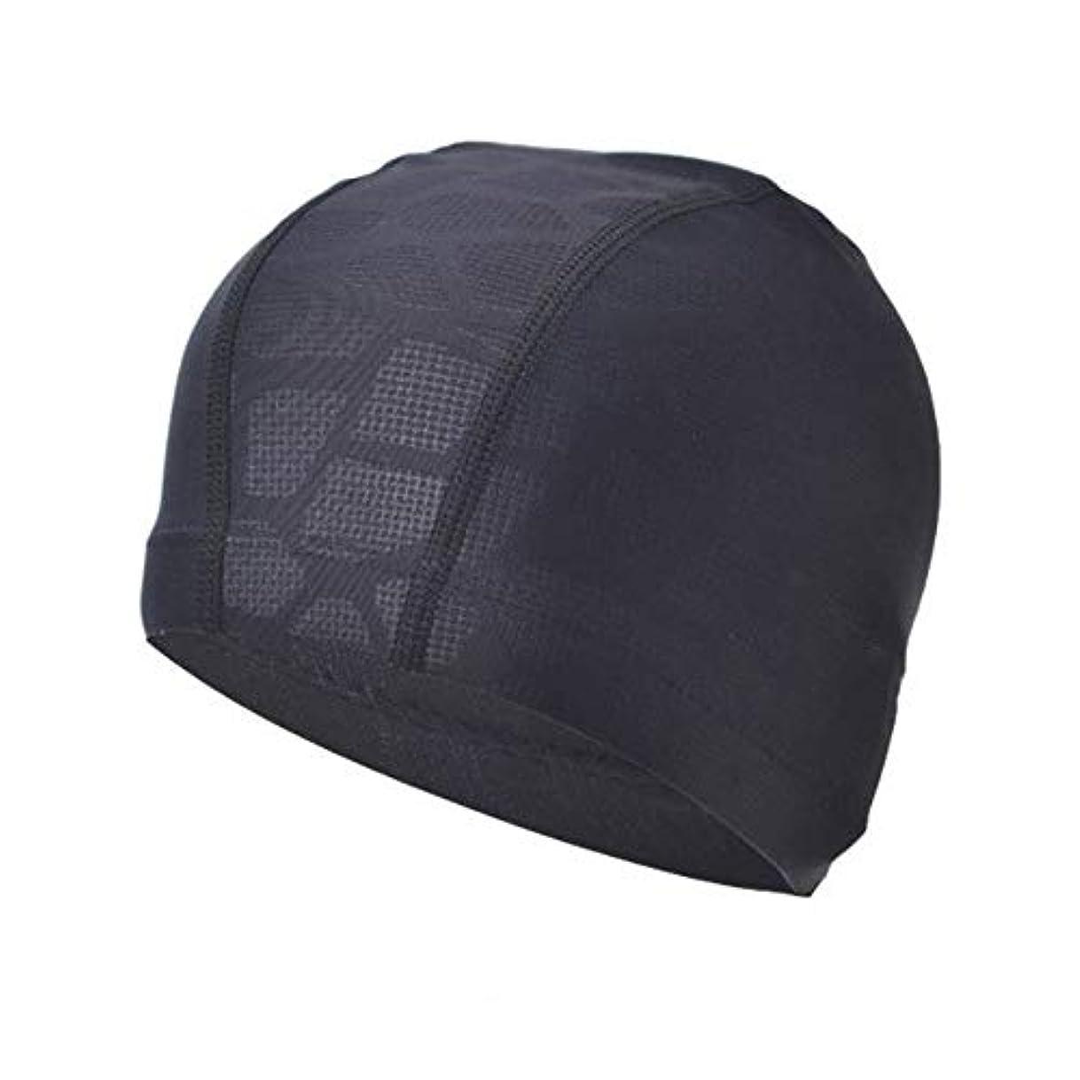 彼女自身王位司法水泳帽 大人のナイロン高弾性コンフォート防水快適な布ウォーターキューブ水泳帽ワンサイズ 水着素材 シンプル 無地 水泳 (Color : Black, Size : Free size)