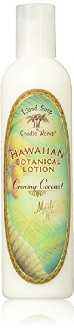 ブリリアント喉が渇いた汚物トロピカルローション 8.5oz(238ml)ココナッツ