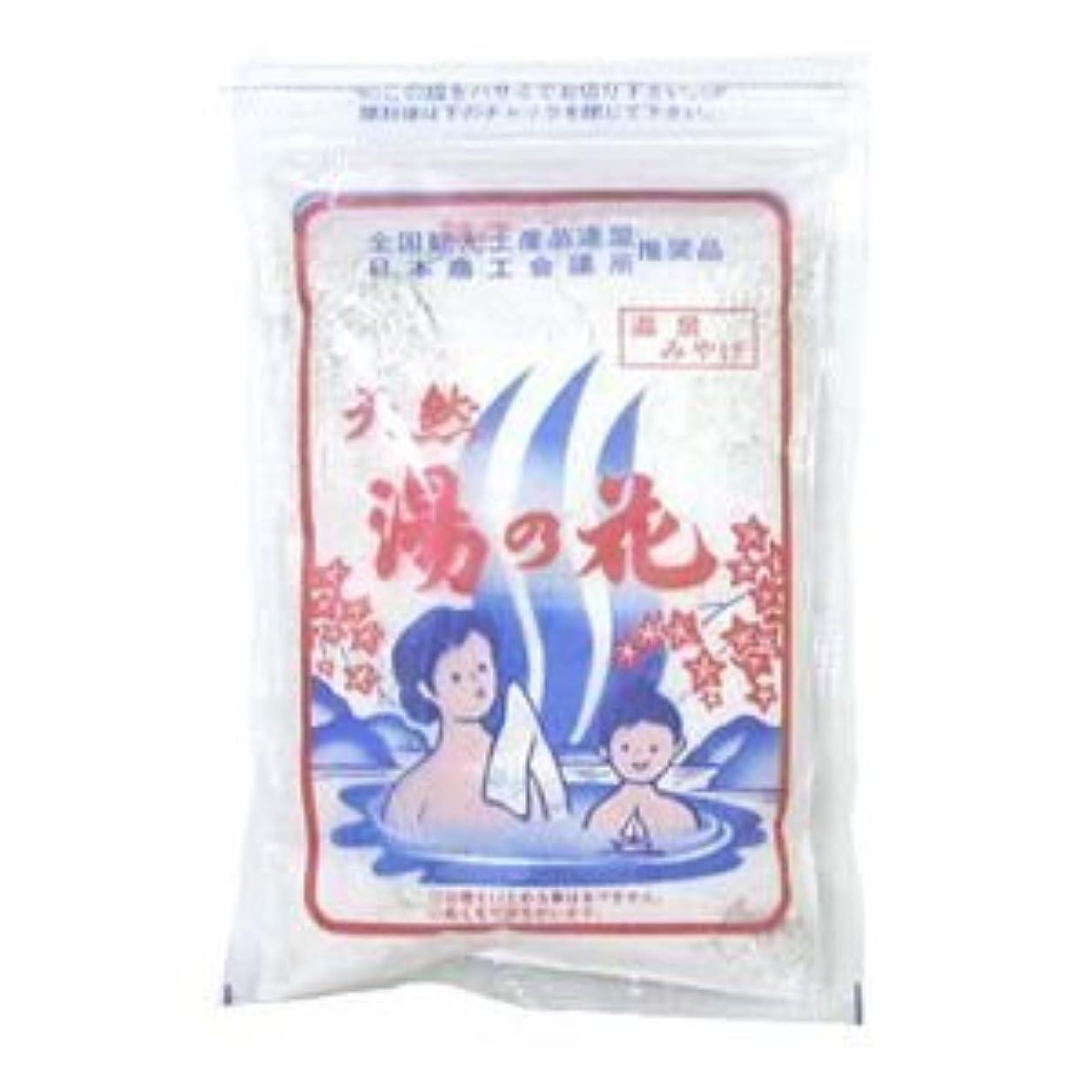 テレビルート甘美な【12個】 天然湯の花 (徳用) F-250 x 12個 (4936626000079-12)