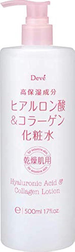 はさみ論争アクティブ【5個セット】ディブ ヒアルロン酸&コラーゲン化粧水