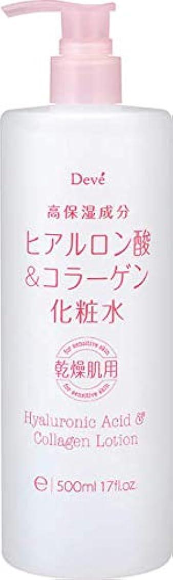 犯罪マウント支援【5個セット】ディブ ヒアルロン酸&コラーゲン化粧水