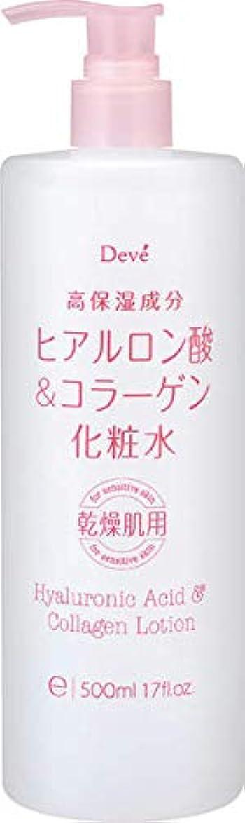 ゼロテスピアン頑固な【3個セット】ディブ ヒアルロン酸&コラーゲン化粧水