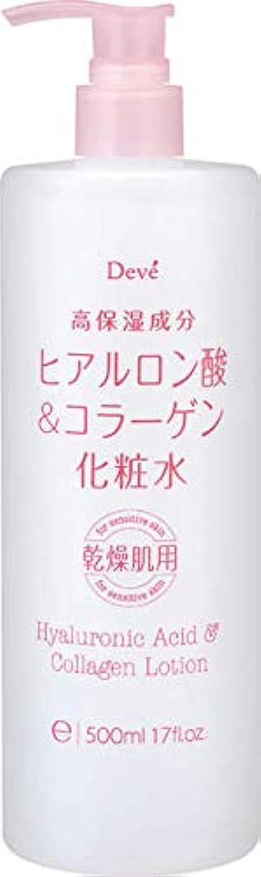 そばにオープニング写真【5個セット】ディブ ヒアルロン酸&コラーゲン化粧水