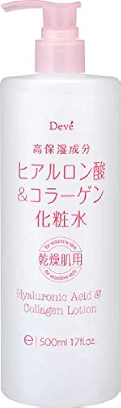 事実お勧めパフ【5個セット】ディブ ヒアルロン酸&コラーゲン化粧水