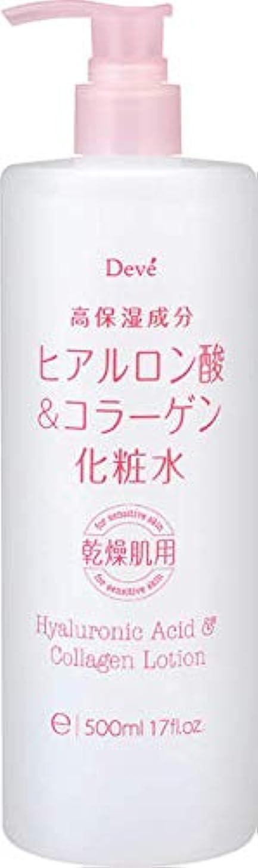 調停する宝石奪う【3個セット】ディブ ヒアルロン酸&コラーゲン化粧水