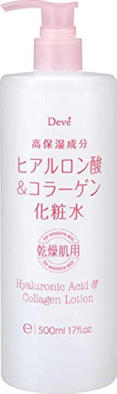 侵入発揮する着る【3個セット】ディブ ヒアルロン酸&コラーゲン化粧水