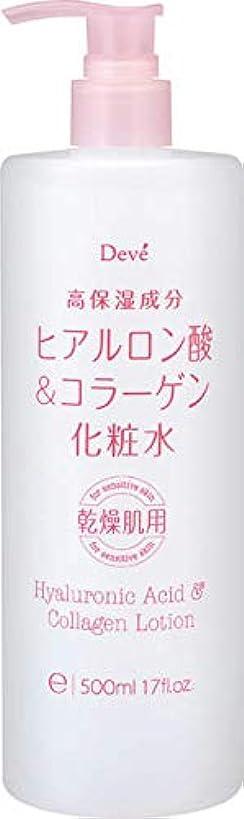 甘味特権的弱点【3個セット】ディブ ヒアルロン酸&コラーゲン化粧水
