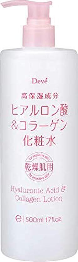 データ予防接種平野【3個セット】ディブ ヒアルロン酸&コラーゲン化粧水